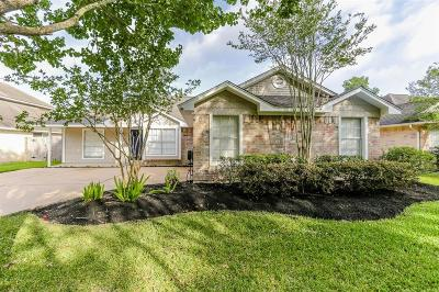 Sugar Land Single Family Home For Sale: 3114 Kempwood Drive