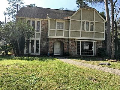 Houston TX Single Family Home For Sale: $185,300