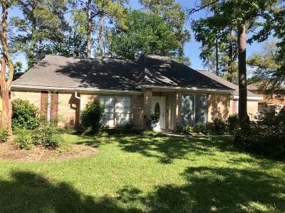 Houston TX Single Family Home For Sale: $185,000