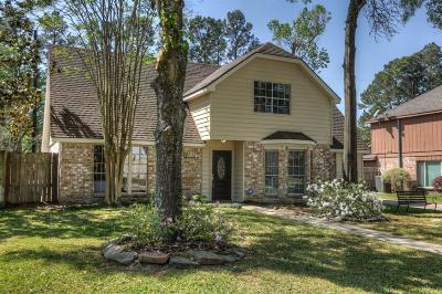 Spring Single Family Home For Sale: 826 Appomattox Drive