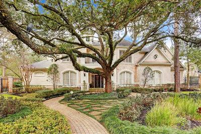 Bunker Hill Village Single Family Home For Sale: 11902 Cobblestone Drive