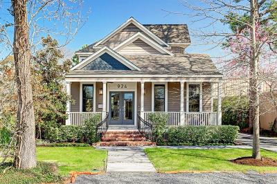 Houston Single Family Home For Sale: 924 Ashland Street