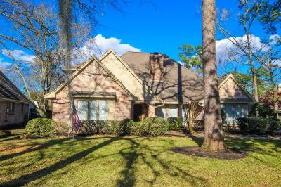 Single Family Home For Sale: 15714 Winding Moss Drive