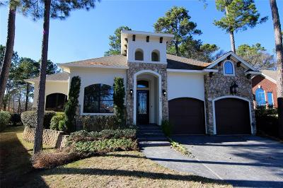 Montgomery Single Family Home For Sale: 64 Hillwood Lane