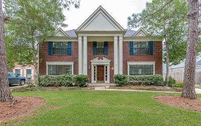 League City TX Single Family Home For Sale: $264,900
