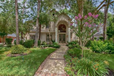 League City TX Single Family Home For Sale: $549,000