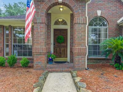 Houston TX Single Family Home For Sale: $229,000