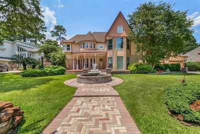 Humble Single Family Home For Sale: 8427 Rebawood Drive