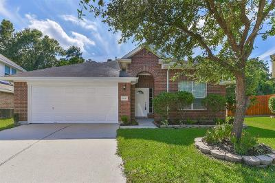 Humble TX Single Family Home For Sale: $198,000