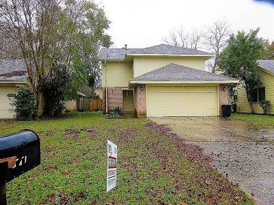 Humble Single Family Home For Sale: 16730 Shrub Oak Drive