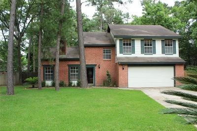 Panther Creek, *panther*creek*, Woodlands Village Of Panther Creek, Village Of Panther Creek Single Family Home For Sale: 11 Meadow Star Court