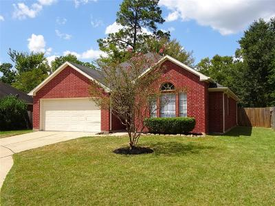 Spring Single Family Home For Sale: 5807 Flower Gate Drive