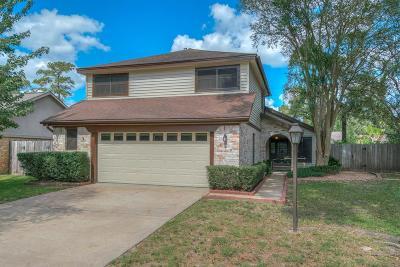 Shenandoah Single Family Home For Sale: 618 Hickory Ridge