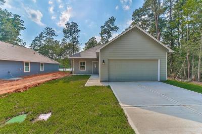 Single Family Home For Sale: 14959 Fannin