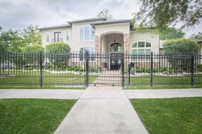 Houston Single Family Home For Sale: 8502 Glenview Drive