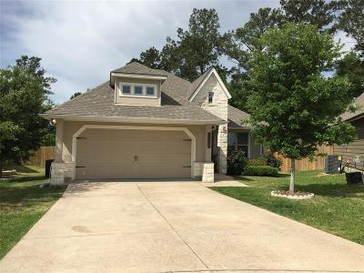 Walker County Single Family Home For Sale: 110 Mary Lake Court