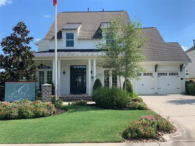 Conroe Single Family Home For Sale: 2110 Gadwall Drive