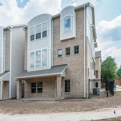 Houston Single Family Home For Sale: 1230 Murrayhill