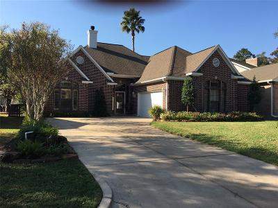 Montgomery Single Family Home For Sale: 3422 Country Club Boulevard