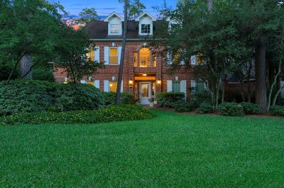 The Woodlands Single Family Home For Sale: 150 Split Rock Cove