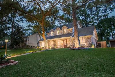 Houston TX Single Family Home For Sale: $244,000