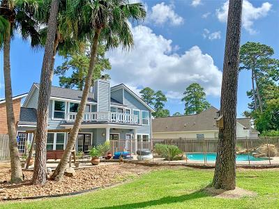 Montgomery Single Family Home For Sale: 3039 Lake Island Drive