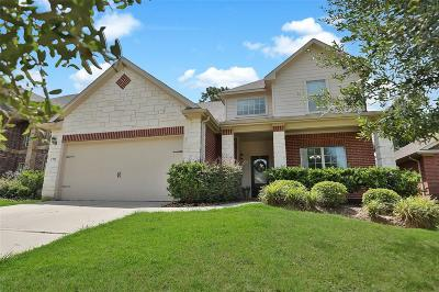 Conroe Single Family Home For Sale: 1735 Park Oak Drive