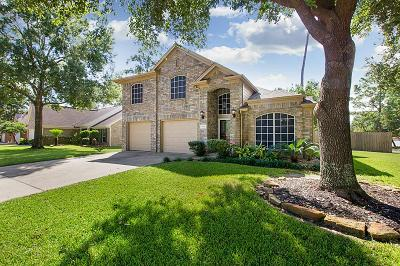 Humble TX Single Family Home For Sale: $214,900