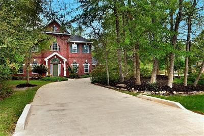 Conroe Single Family Home For Sale: 2309 Carriage Run