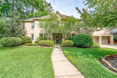 Houston Single Family Home For Sale: 14002 Lakewood Crossing Boulevard