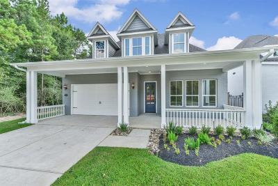 Montgomery Single Family Home For Sale: 129 Pilazzo Street