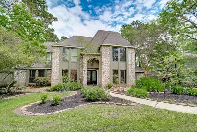 The Woodlands Single Family Home For Sale: 6 Wild Ginger Court