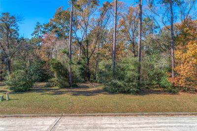Montgomery Residential Lots & Land For Sale: 153 Pine Branch Dr