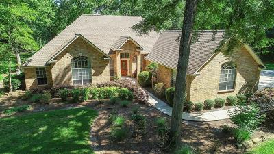 Single Family Home For Sale: 11002 Mystic Cove