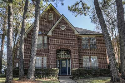 Houston TX Single Family Home For Sale: $378,500