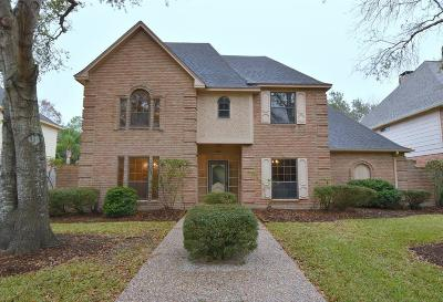 Katy TX Single Family Home For Sale: $314,900