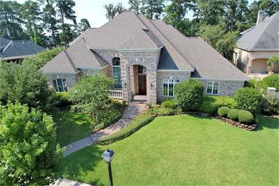 Houston TX Single Family Home For Sale: $798,000