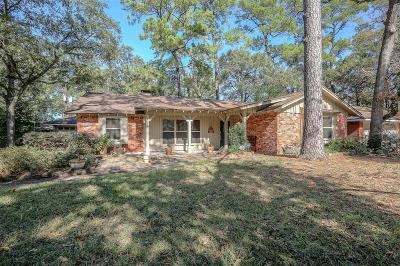 Houston TX Single Family Home For Sale: $338,000