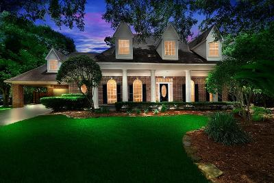 The Woodlands Single Family Home For Sale: 39 Firefall Court