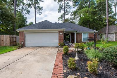 The Woodlands Single Family Home For Sale: 15 Crested Cloud Court
