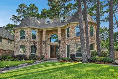 Single Family Home For Sale: 17003 Windypine Drive