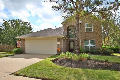 Tomball Single Family Home For Sale: 12043 Thornecrest Drive
