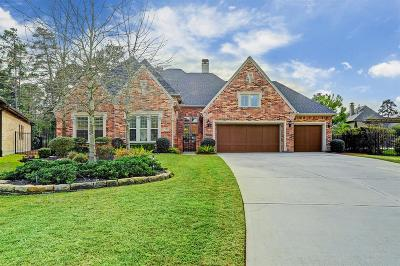 Tomball Single Family Home For Sale: 39 Woodglade Way