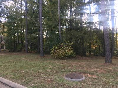 Montgomery Residential Lots & Land For Sale: 112 Pine Hill Lane
