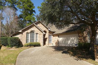 Conroe TX Single Family Home For Sale: $175,000