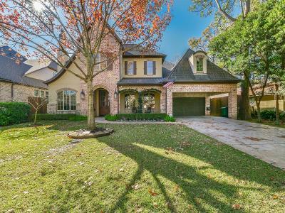 Houston Single Family Home For Sale: 11933 Queensbury Lane