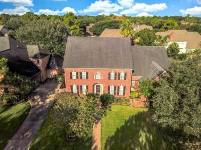Katy Single Family Home For Sale: 1606 Pebble Chase Drive