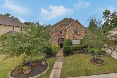 Humble Single Family Home For Sale: 14607 Lindale Rose Lane