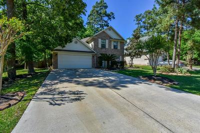 Montgomery Single Family Home For Sale: 3307 Fitzgerald Drive