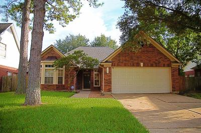 Single Family Home For Sale: 7914 Heather Heights Way